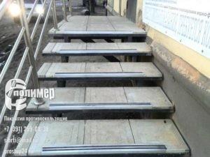 лестница с кантами резиновыми