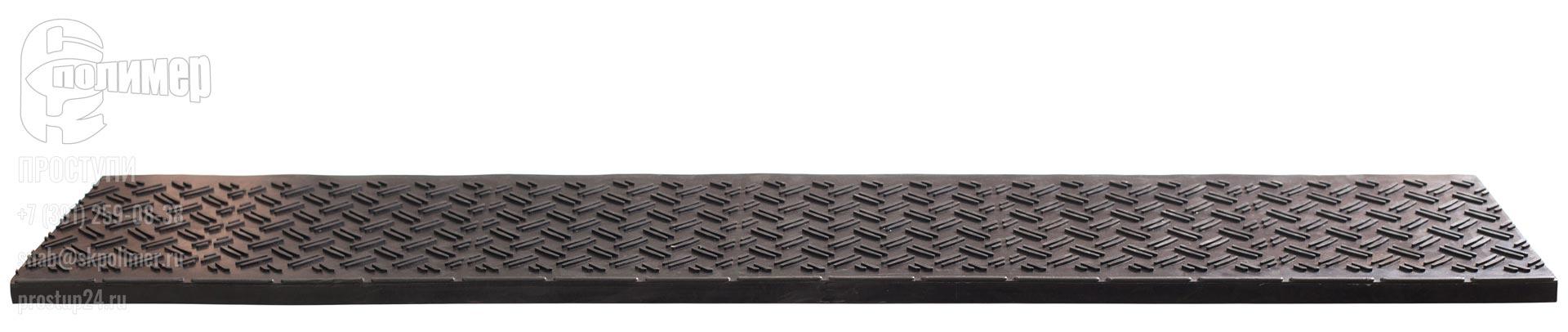 длинная проступь 1400, лестничная накладка на ступень