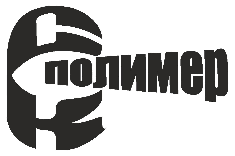 СК-Полимер