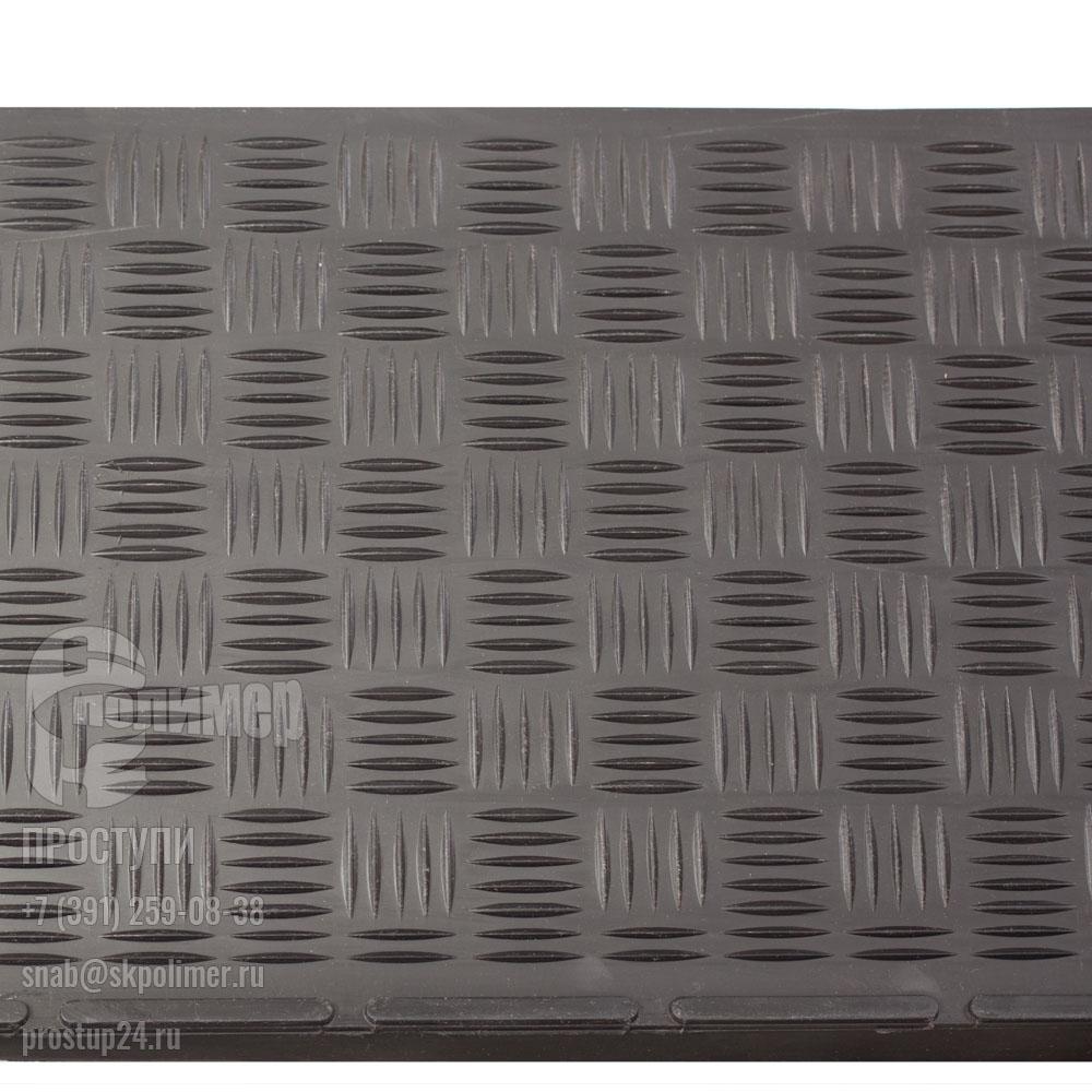 Накладка на ступень (Проступь) Облегченная 900х300х30 Черная (1 Сорт)