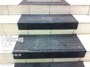 Проступи лестничные грязезащитные антискользящие с поперечным рифлением