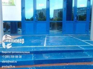 sport-compleks-olimpiiskii_640x480