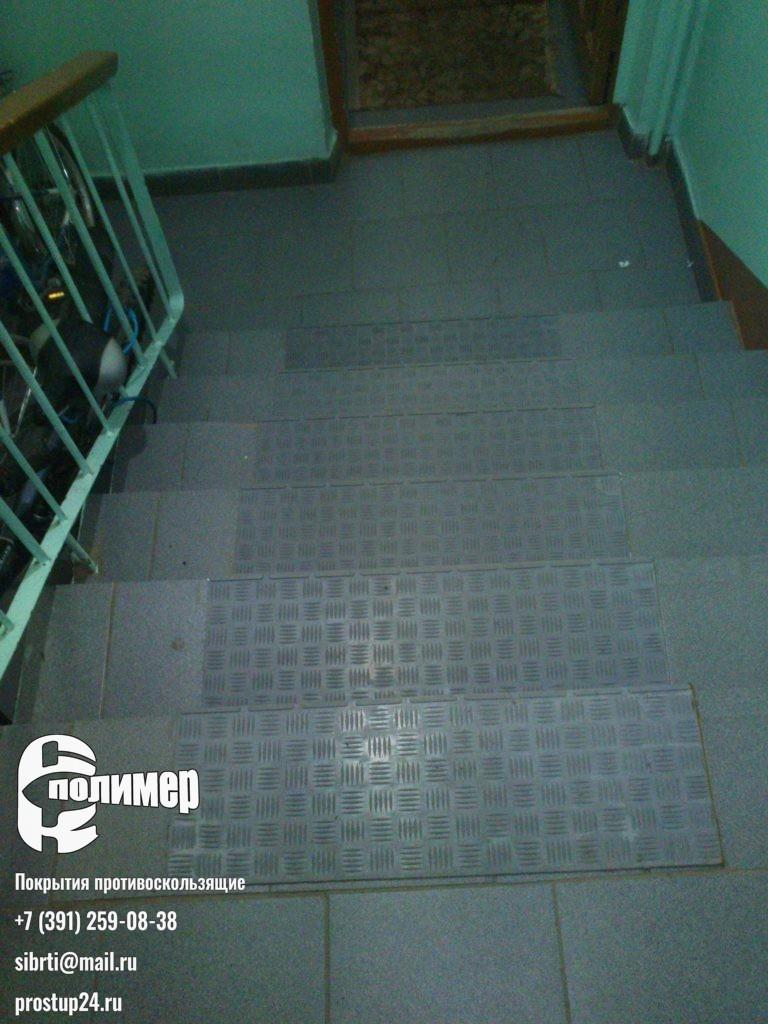 накладки резиновые на ступени в подъезде
