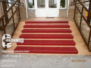 Проступь резиновая красная 1100 мм на лестнице