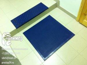 проступь и коврик резиновый синие