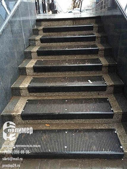 большие проступи на лестнице