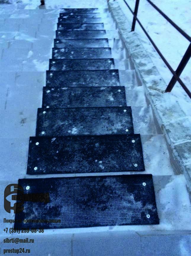 проступи антискользящие на лестнице