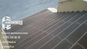 Проступи резиновые 1100мм на лестнице