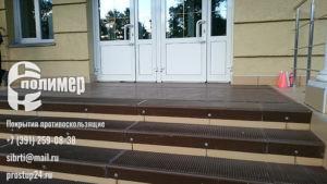 Проступи 1100мм на лестнице