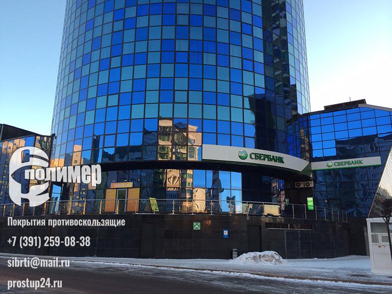 бизнес-центр Казахстан