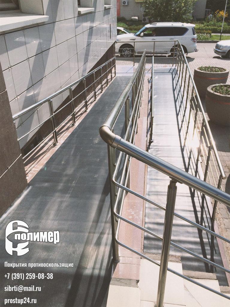 резиновое рифленое покрытие на пандусе