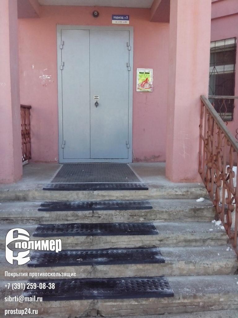 антискользящие накладки на ступенях