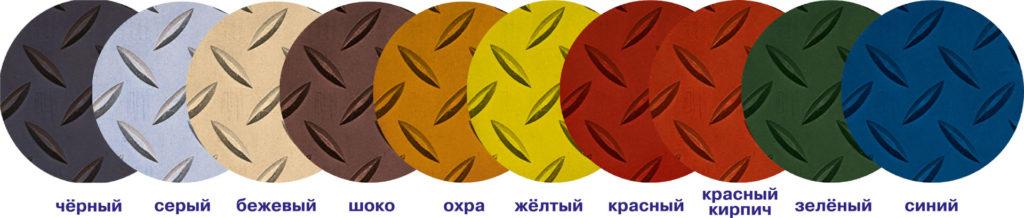 елочное резиновое покрытие цвета