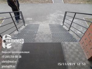 проступи резиновые на лестнице