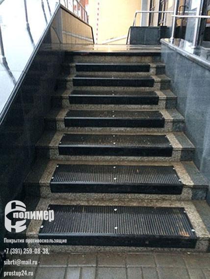 проступи 1100 на лестнице пример