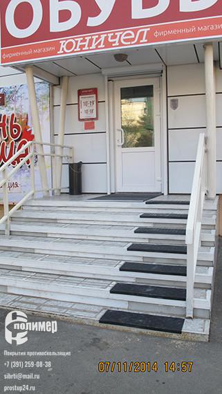 Накладки резиновые на лестнице Юничел