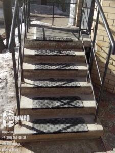 Проступи на лестнице накладки