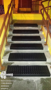 Проступи на лестнице