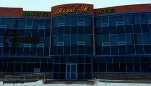 Отель Royal M Казахстан