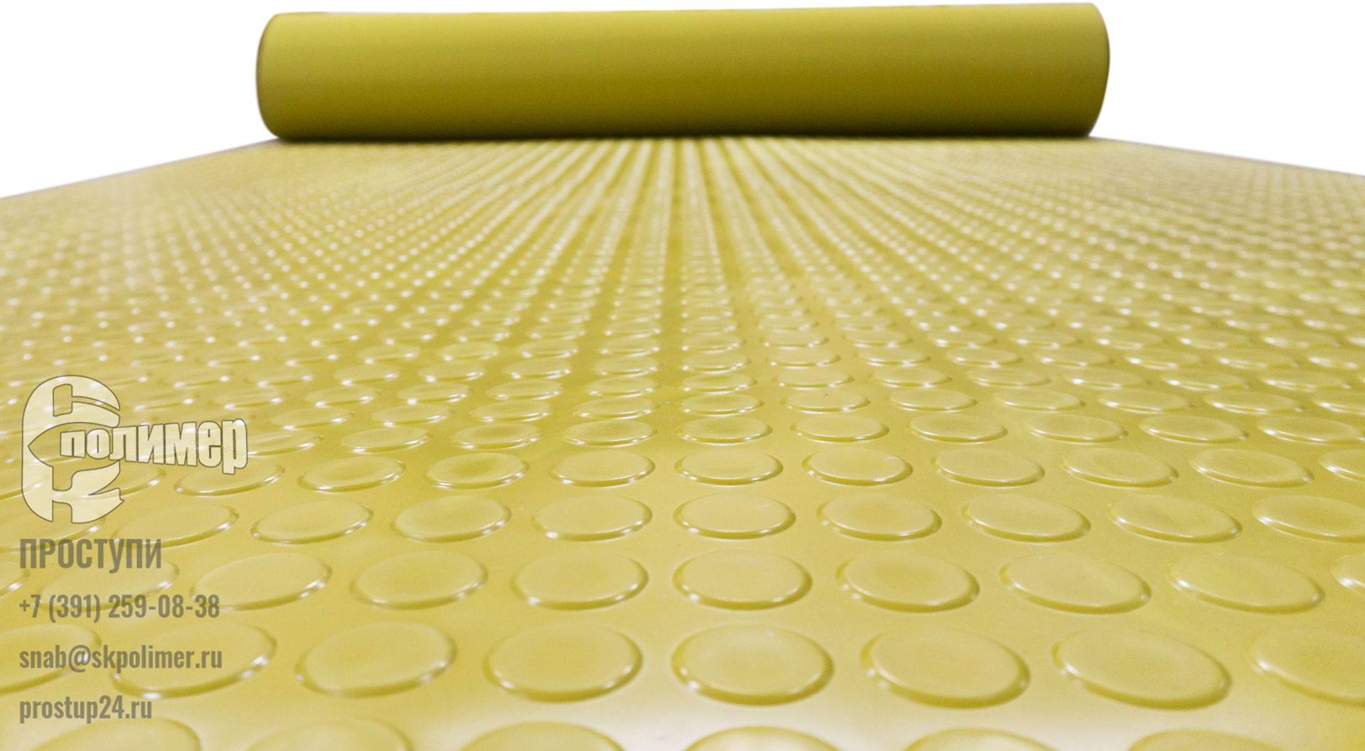 рифленое покрытие резиновое купить