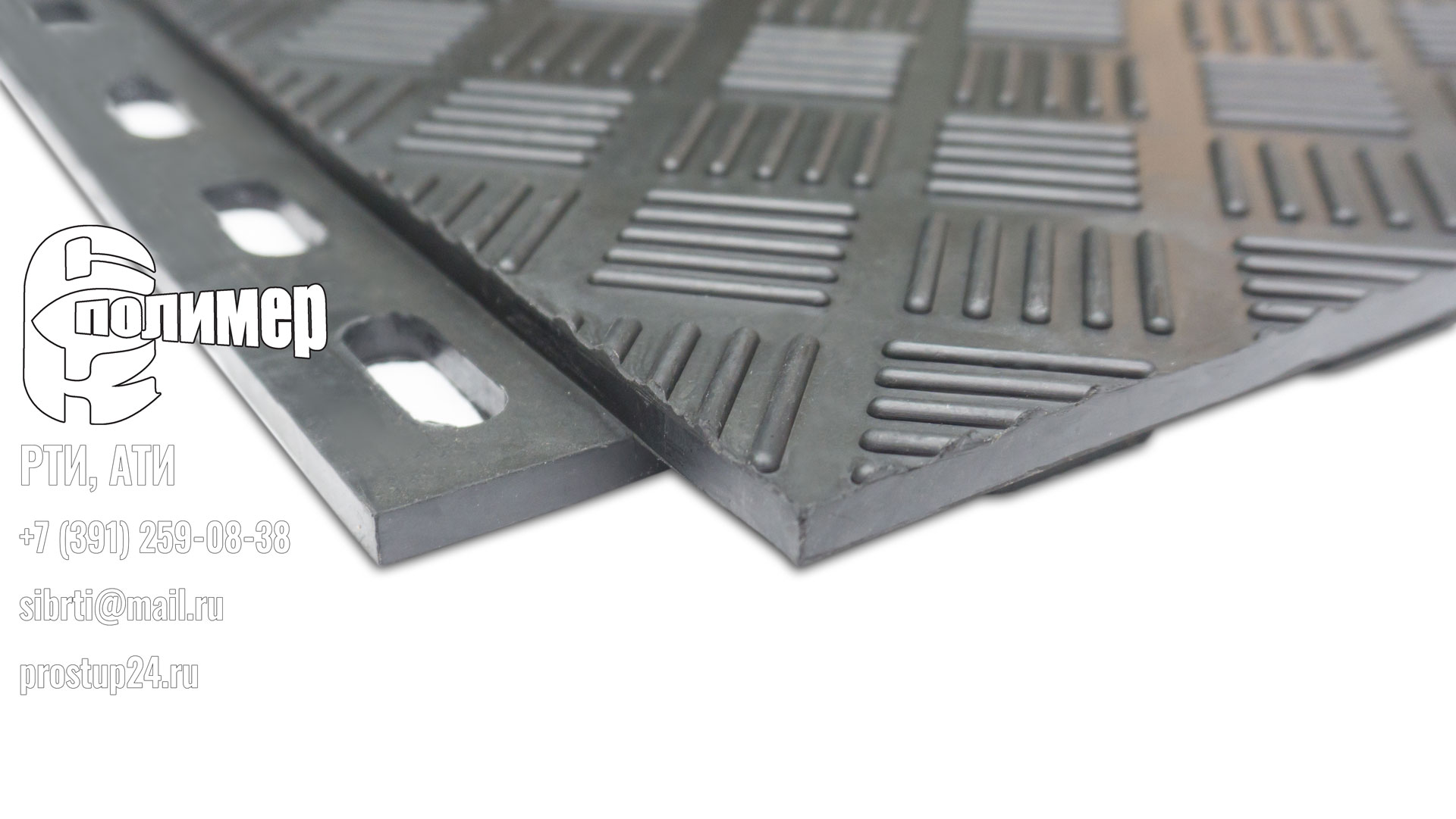 модульное резиновое покрытие