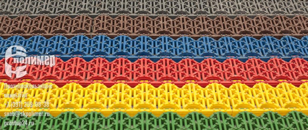 Антикаблук цветной покрытие