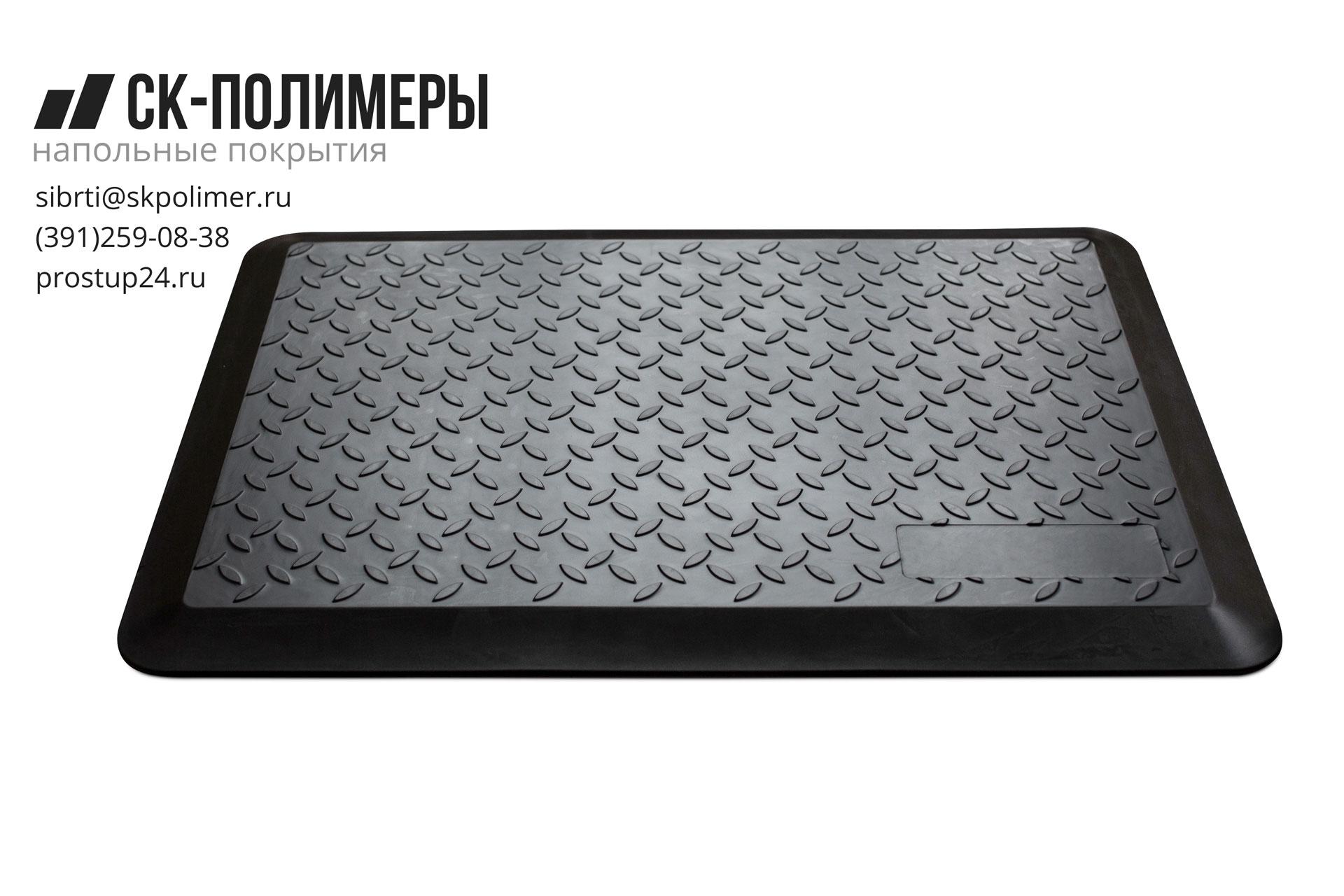 Коврик comfort mat ёлочка