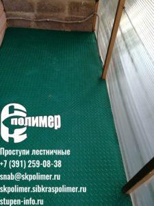 Купить проступи зеленые в Челябинске