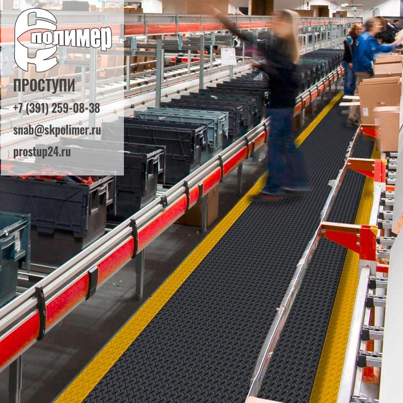 покрытия противоусталостные на конвейерном производстве