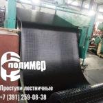 Противоскользящеее резиновое напольное покрытие