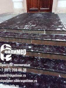 Московский тракт, 2, медицинский университет