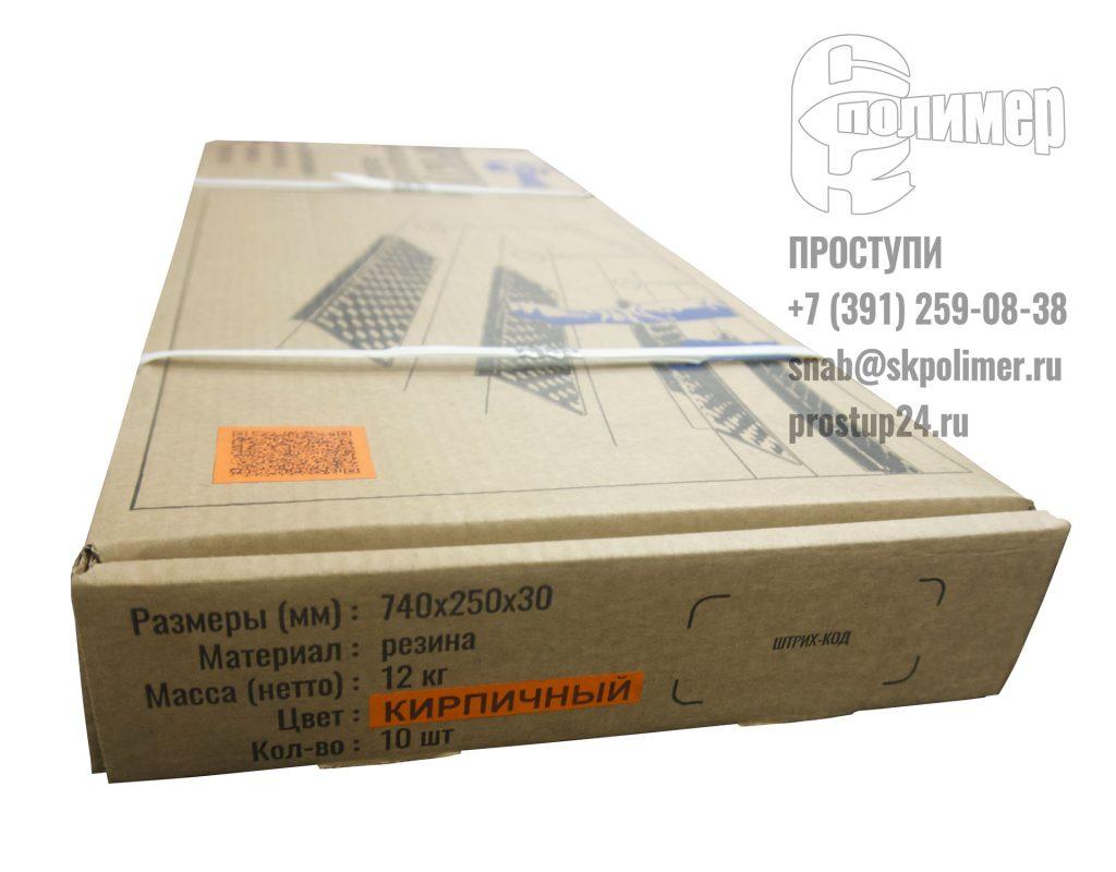 Упаковка для малой проступи с фирменной печатью