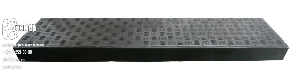 Резиновая накладка 1268 мм