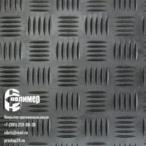 Накладка на ступень (Проступь) 1268 Елочная Черная