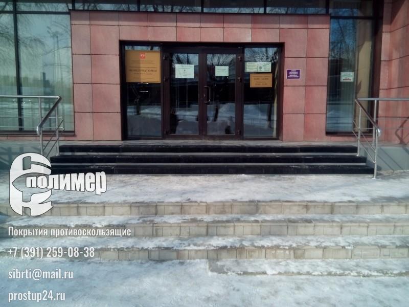 г. Петрозаводск, Республика Карелия