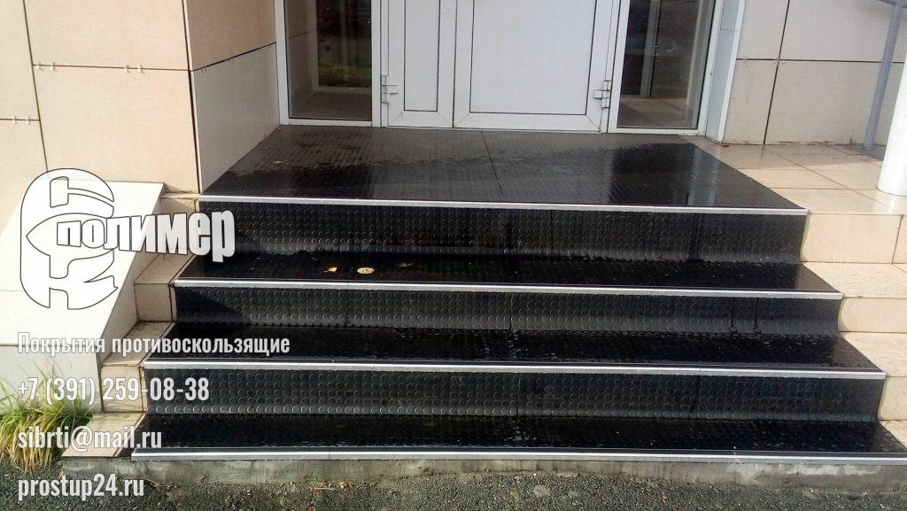 Проступи установлены в Г. Челябинск, магазин Премиум